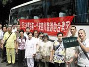 震后四川旅游恢复发展迅速