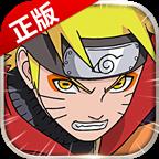 火影忍者-忍者大师(正版授权)