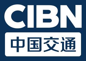CIBN中国交通