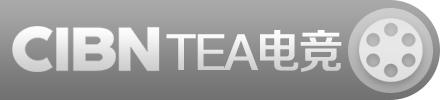 CIBN TEA电竞频道